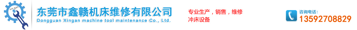 CHINA MACHINERY INDUSTRY FIFTH CONSTRUCTION CORP INC.